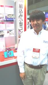 QNX Fastboot for Intel Atom at Digital Logic Booth at ESEC Japan